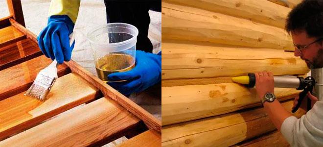 Обработка древесины изоляция швов